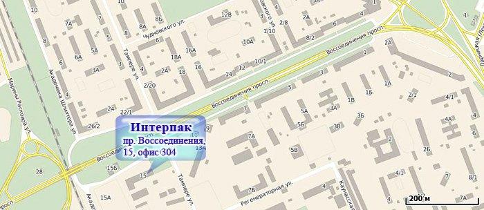 "ООО ""Интерпак"""