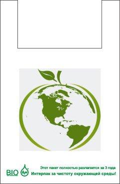 Биопакеты (экопакеты)