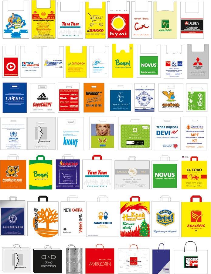 биопакеты от интерпак